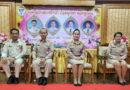 งานแสดงมุทิตาจิตครูเกษียณอายุราชการ ปี 2564 โรงเรียนอนุบาลตรัง